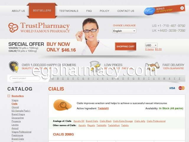 Cialis 20mg lowest price
